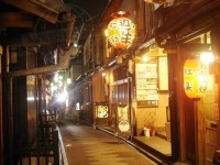 Travel Photography - Japan Kyoto 0/0 | axetrip.com