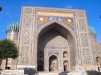 Travel Photography - Uzbekistan Samarkand 0/0 | axetrip.com