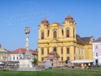 Travel Photography - Romania Timisoara 0/0 | axetrip.com