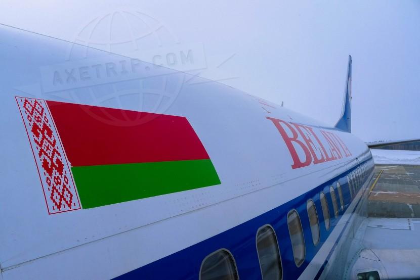 Belarus Minsk  | axetrip.com