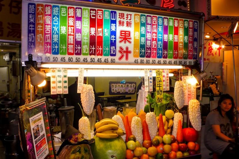 Taiwan Taipei    axetrip.com