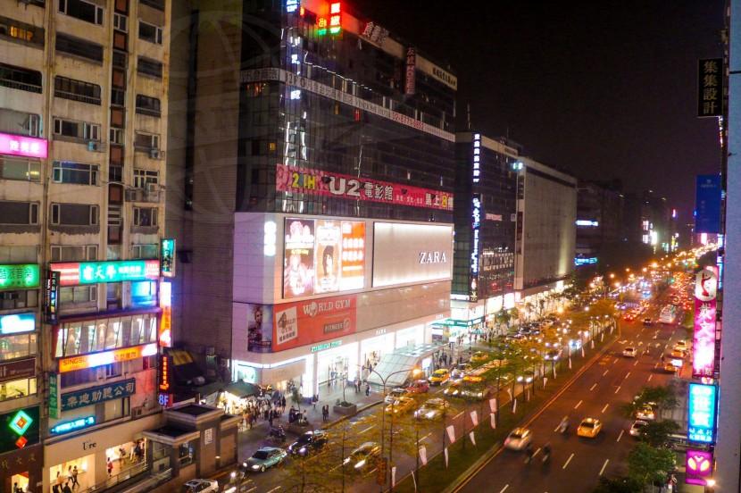 Taiwan Taipei  | axetrip.com