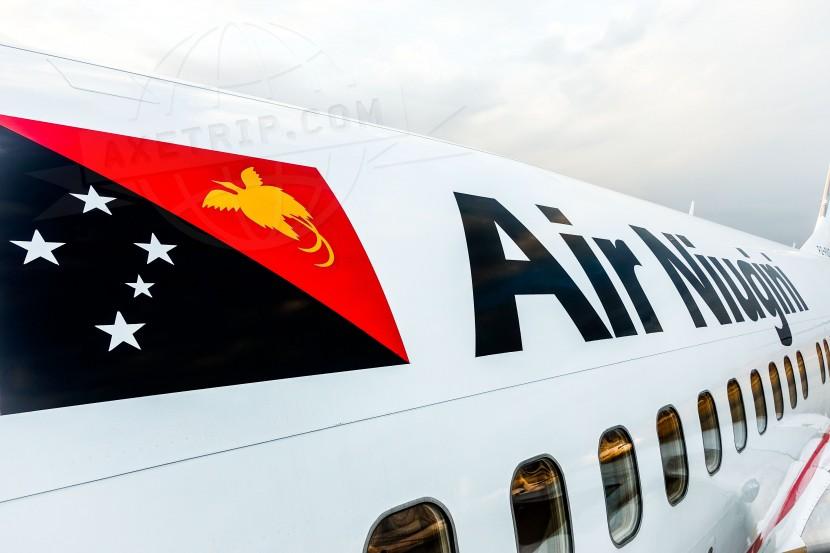 Papua New Guinea Port Moresby  | axetrip.com